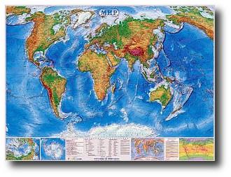 Карта Физическая Мира Скачать - фото 9