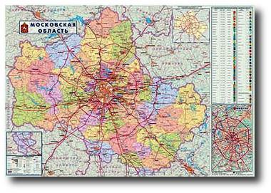 купить плитку московская область