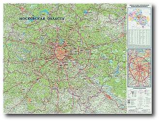 Топографические карты подмосковья