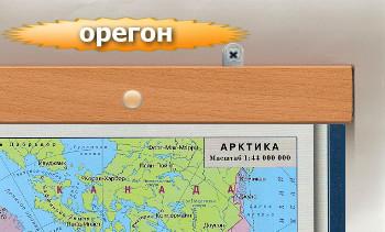 Карта 1 200 рублей карта на рейках 2 500