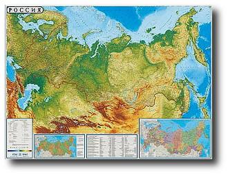 моды на евро трек симулятор 2 карта россии скачать